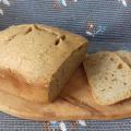Domácí chleba zkvásku